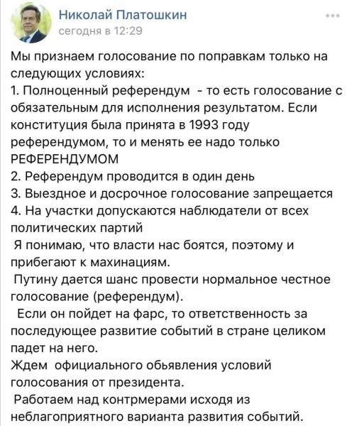 https://i4.imageban.ru/out/2020/03/01/03e93b03d39add8dd8c740ce202e9e19.jpg