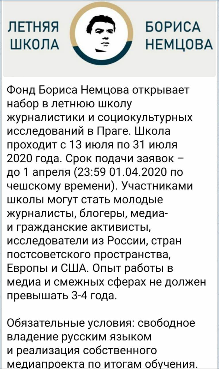 https://i4.imageban.ru/out/2020/03/01/c76b6deae8dfe399dae98b9d360534e2.jpg