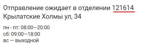 https://i4.imageban.ru/out/2020/03/02/c0318c48c2d5ff1869645866dc1768b8.jpg