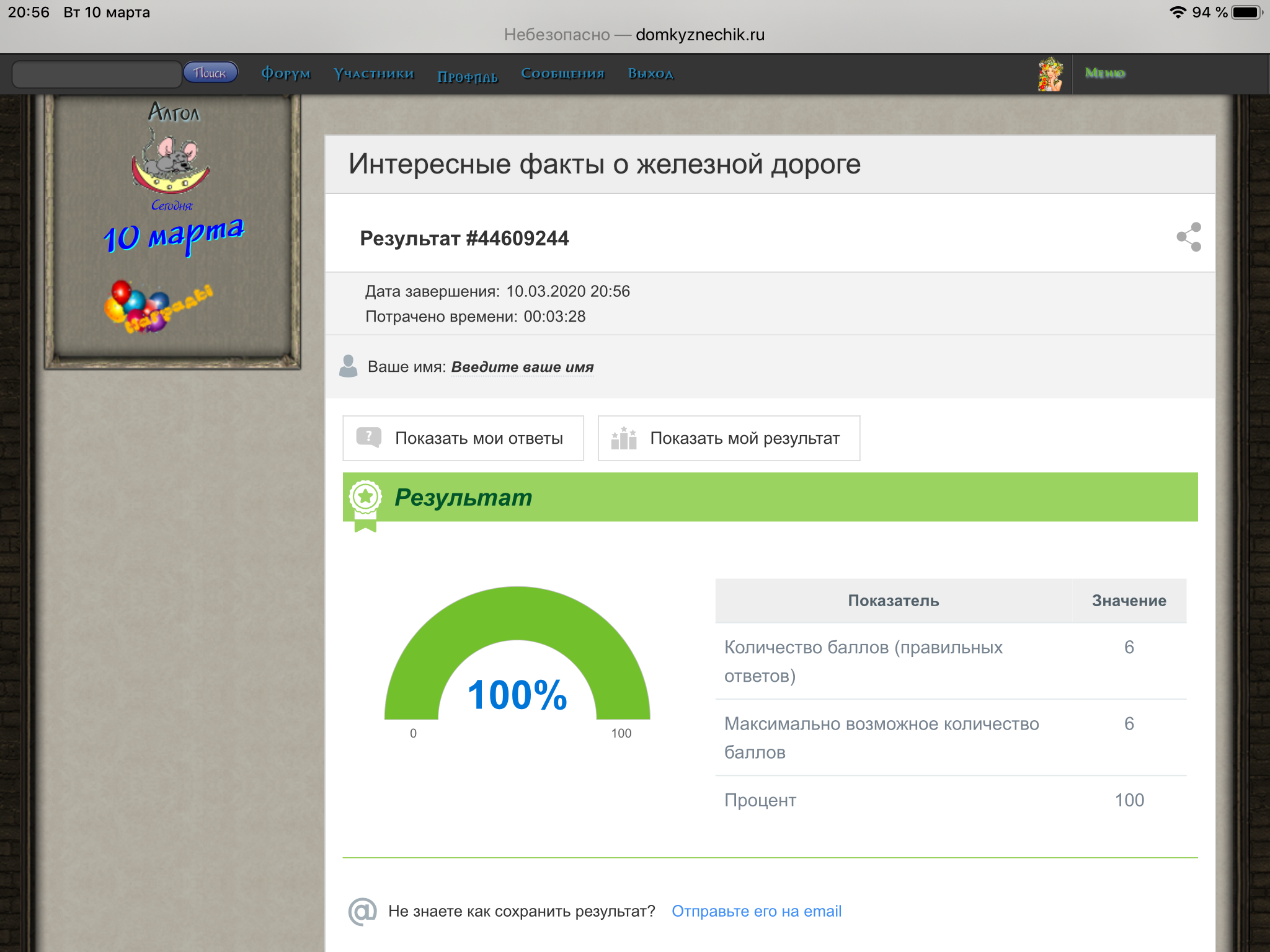 https://i4.imageban.ru/out/2020/03/10/827de4d91b9b5b90e117ed9a643cf6f4.png