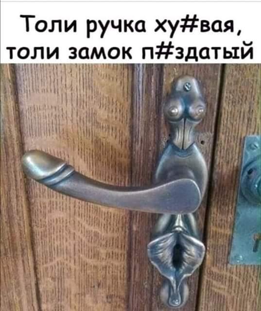 https://i4.imageban.ru/out/2020/03/17/42d4f05a34cec52ba2a57577d59973c5.jpg