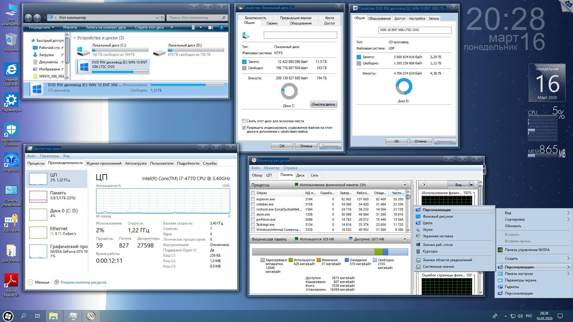 Microsoft® Windows® 10 Enterprise LTSC 2019 x86-x64 1809 RU by OVGorskiy 03.2020 2DVD (2020) Русский