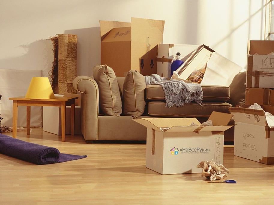 Что делать при квартирном переезде: советы и рекомендации
