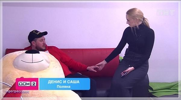 https://i4.imageban.ru/out/2020/04/09/9b0d7c66eecf14ad856752e9dbc2cdf5.jpg