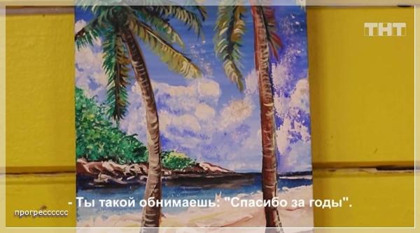 https://i4.imageban.ru/out/2020/04/09/fa6acc3fa471f7642ef13c83e6d2eccc.jpg