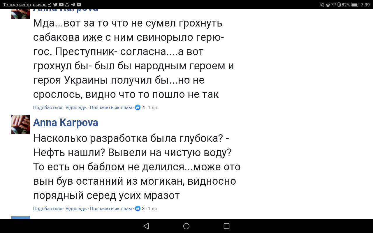 https://i4.imageban.ru/out/2020/04/18/40d570f71d43d4421bcaa67cf1f0e795.png