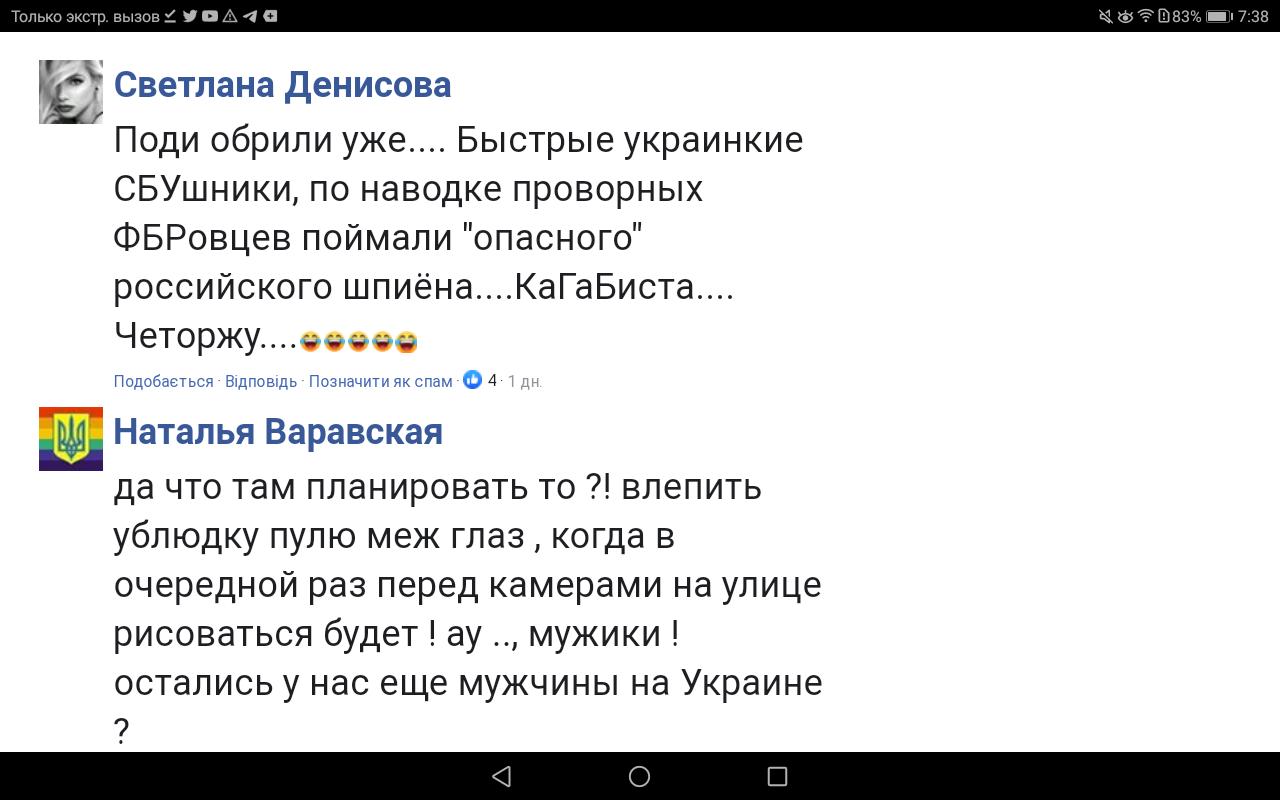 https://i4.imageban.ru/out/2020/04/18/61a3ef45392ec275f3f54d30eab2e486.png