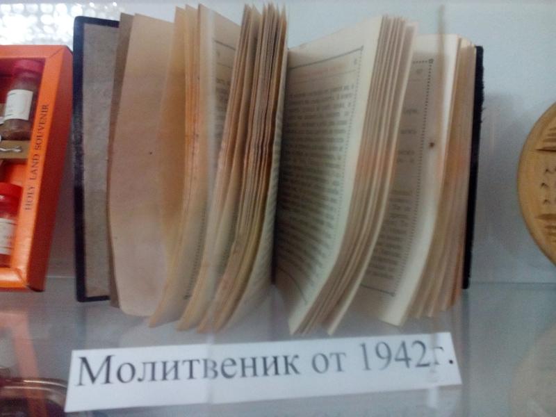 https://i4.imageban.ru/out/2020/04/24/cba56dfe437a16f0028c7d1b7cf7d265.jpg