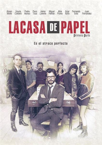 Бумажный дом / La Casa de Papel / Money Heist [5 сезон: 1-5 серии] (2021) WEBRip   LostFilm