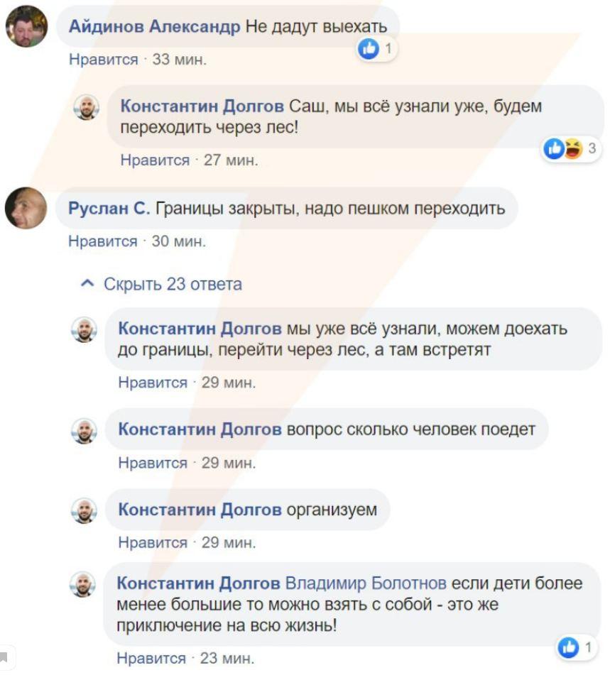 https://i4.imageban.ru/out/2020/05/05/fcff2c02430b1fd6dd944e9731abc6ed.jpg