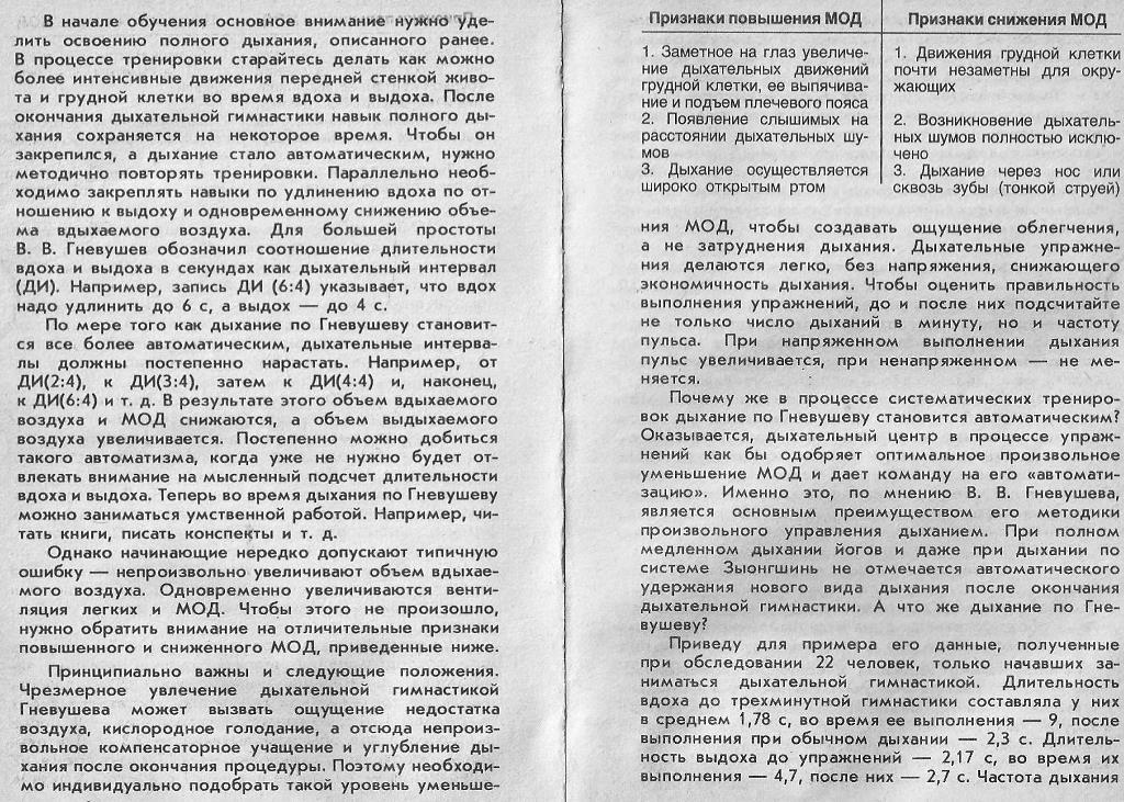 https://i4.imageban.ru/out/2020/05/31/30920fa164a0effe3da1b9cc75b260e3.jpg