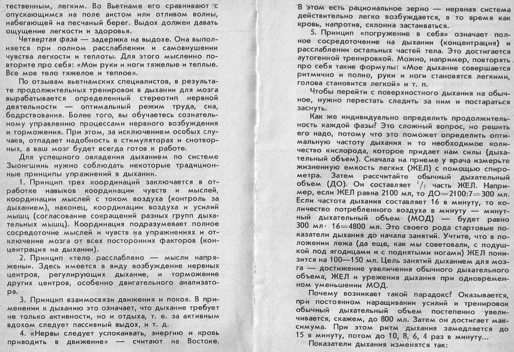 https://i4.imageban.ru/out/2020/05/31/c1d7c4b7f964740763be23a4c568fe36.jpg