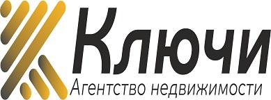 Агентство недвижимости «Ключи»