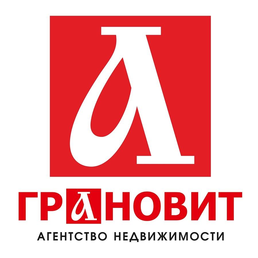 Агентство недвижимости «Грановит»