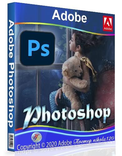 Adobe Photoshop 2020 21.2.0.225 RePack by KpoJIuK [2020,Multi/Ru]
