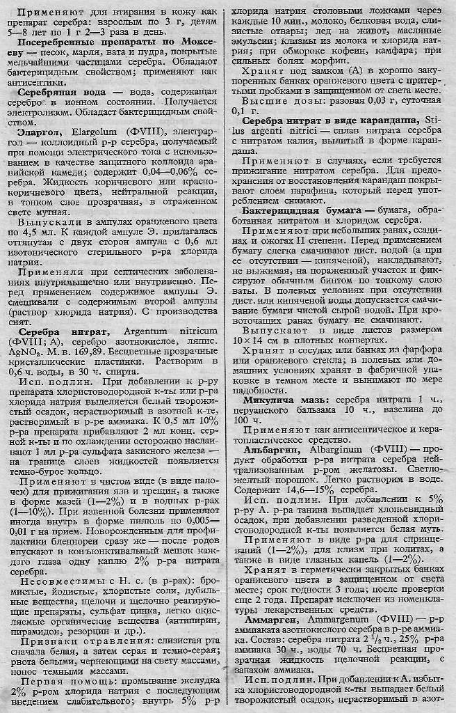 https://i4.imageban.ru/out/2020/06/22/08312fe3c096ea8fa84f5dc87d88bb07.jpg