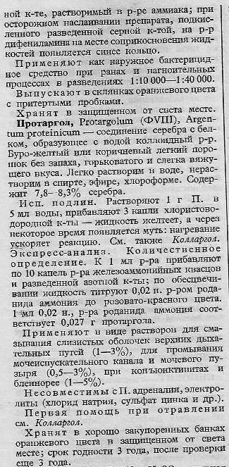 https://i4.imageban.ru/out/2020/06/22/3653937acb43d832dbf4a2ab23d52c24.jpg