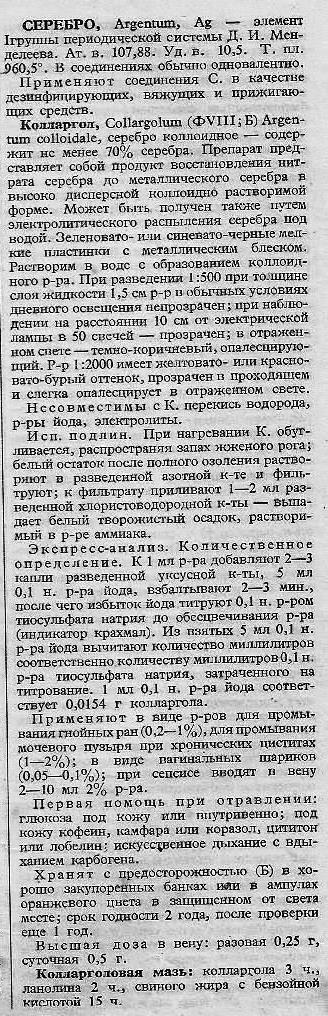 https://i4.imageban.ru/out/2020/06/22/3aa230fc8d36988c885e3eff0cd51e25.jpg
