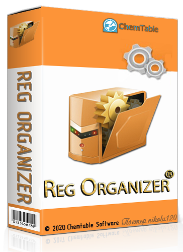 Reg Organizer 8.44 Final RePack (& Portable) by KpoJluk [2020,Multi/Ru]