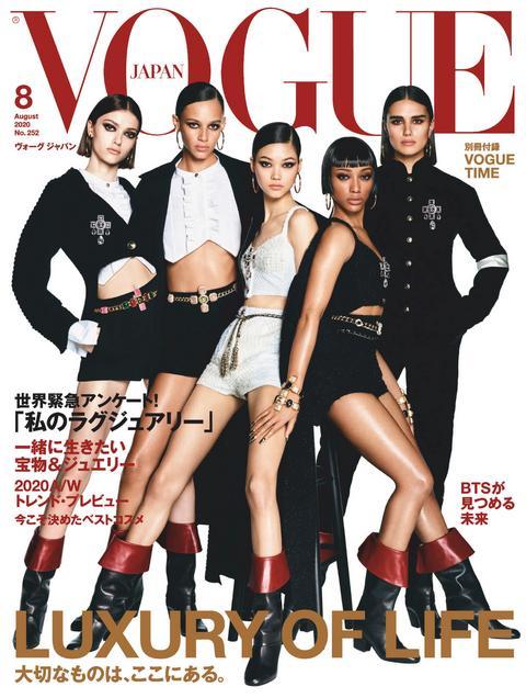 Журнал | Vogue Japan №8 (август 2020) [PDF][Jp]