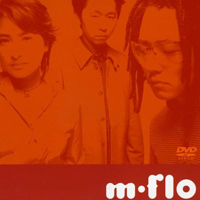 20200630.0143.05 m-flo - Tunnel Vision (DVD) cover.jpg