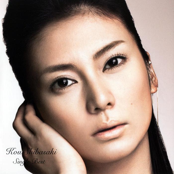 20200630.0143.03 Kou Shibasaki - Single Best (DVD) cover.jpg