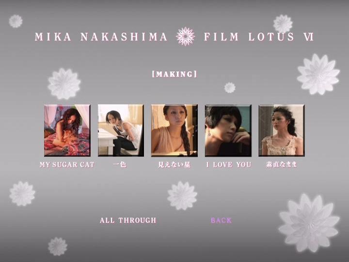 20200630.0143.11 Mika Nakashima - Film Lotus VI (DVD) menu 3.png
