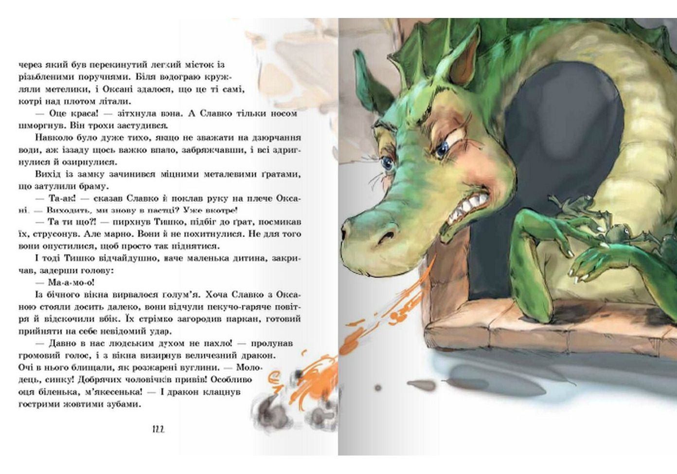 https://i4.imageban.ru/out/2020/07/02/8ae5731ad04326f3d7920dd6b05d6468.jpg