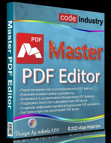 Master PDF Editor 5.6.80 RePack (& Portable) by elchupacabra [2020,Multi/Ru]