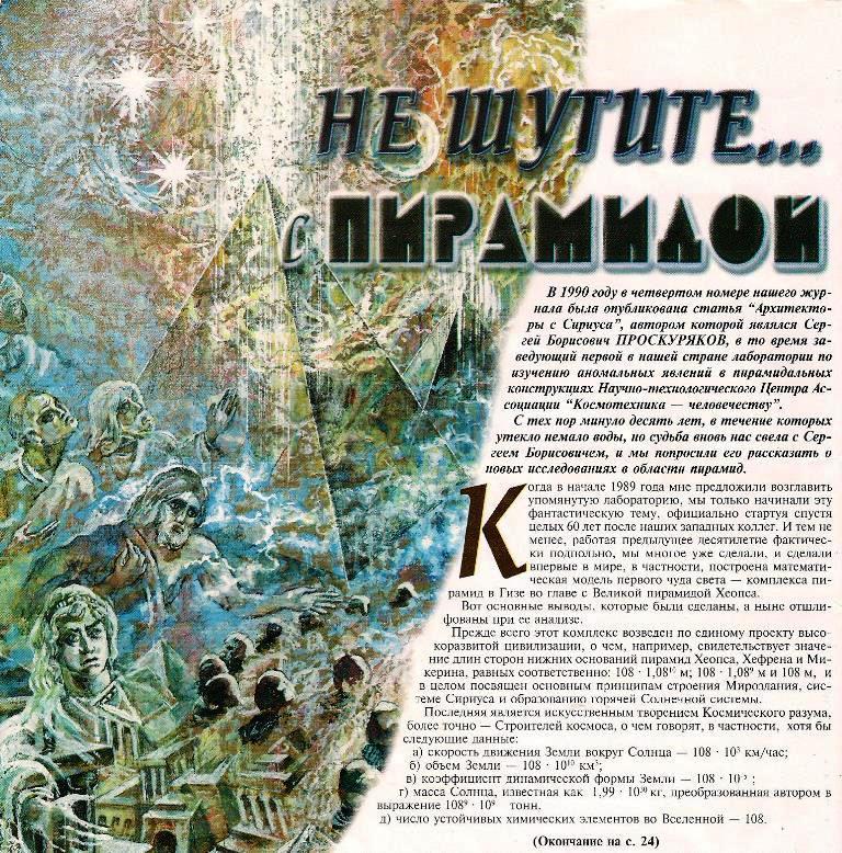 https://i4.imageban.ru/out/2020/07/13/d520d73641093a28e0adf922e9e2dd1e.jpg