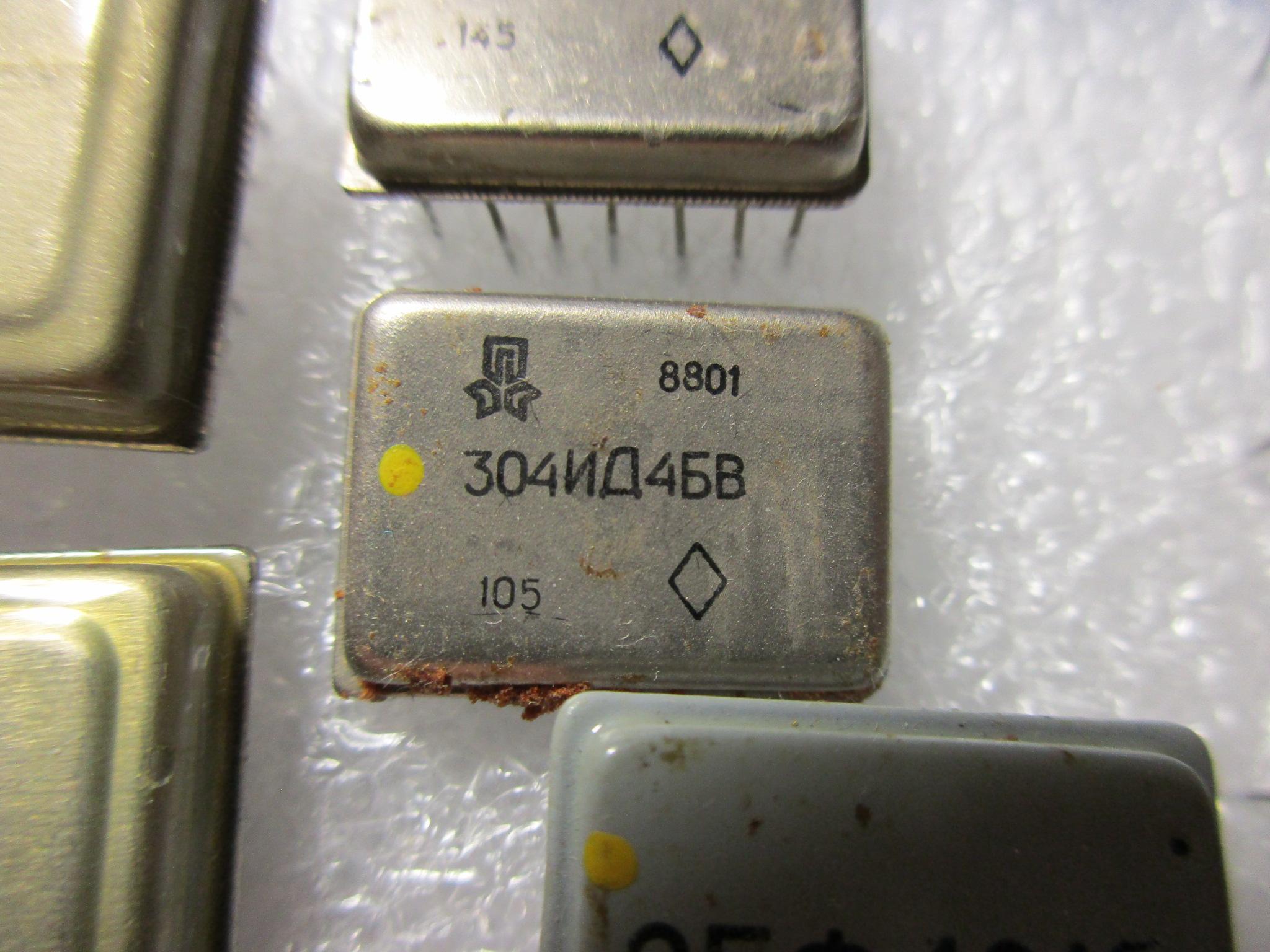 304ИД4БВ.JPG