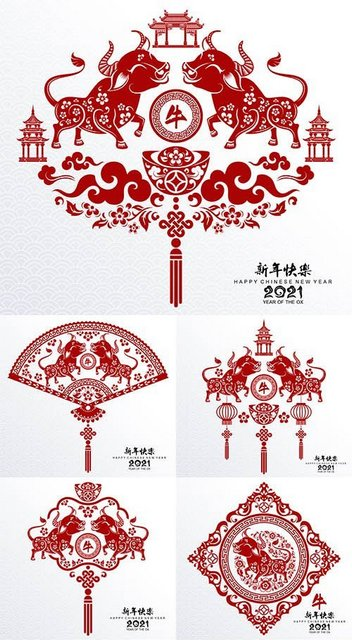 Векторный клипарт - Chinese New 2021 Bull Asian Background Design [EPS]