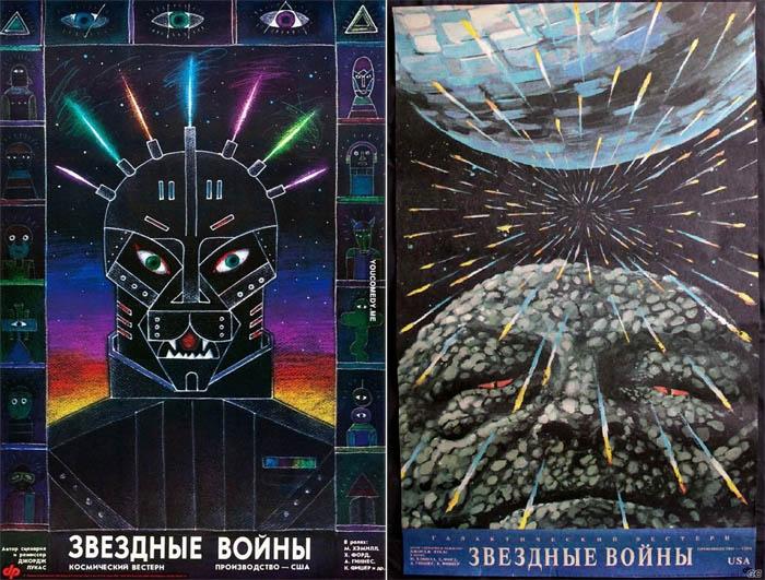 Почему в СССР так долго не показывали «Звездные войны», и Что было нарисовано