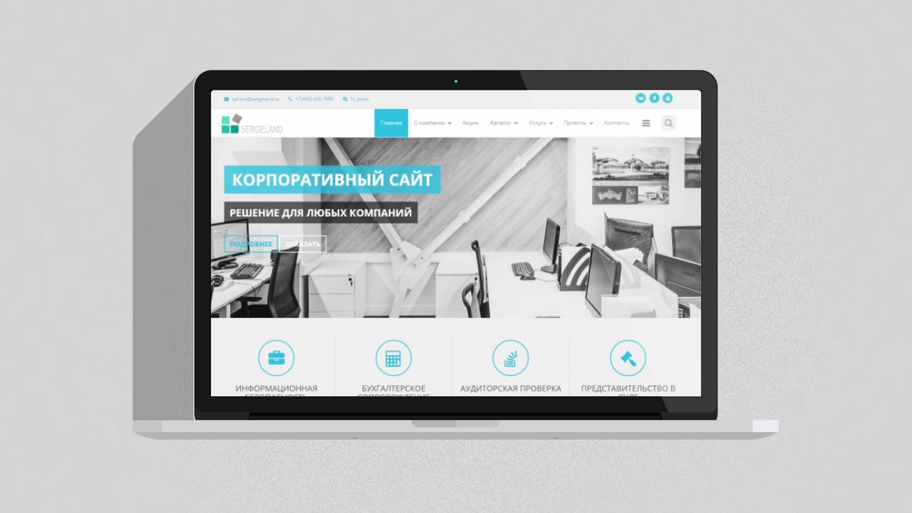 Сайт сделать корпоративный строительная компания терем екатеринбург официальный сайт