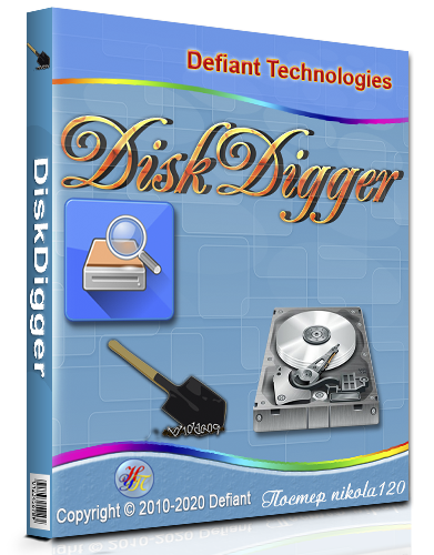 DiskDigger 1.41.61.3067 RePack (& Portable) by elchupacabra [2020,Multi/Ru]