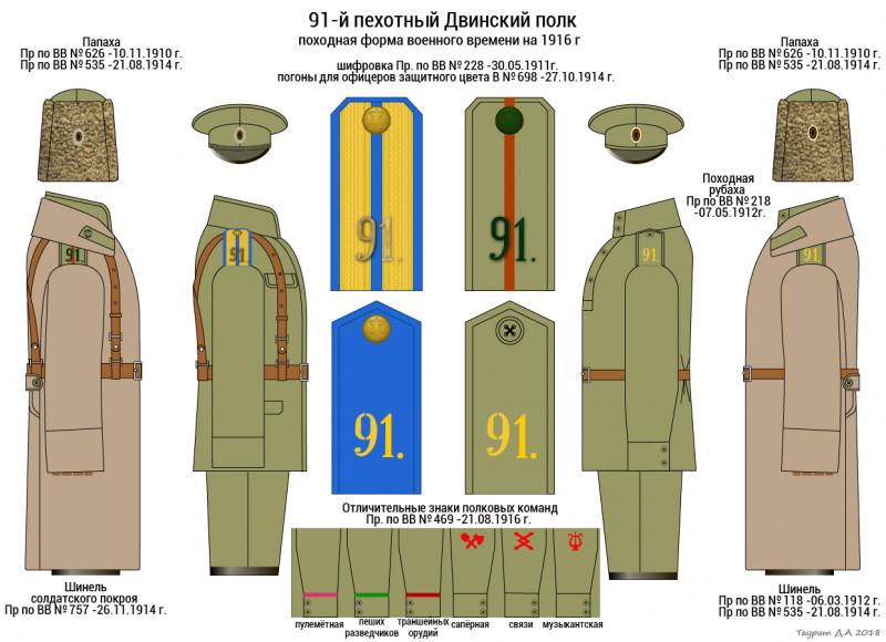 upload_army_unit_image_пох91п.jpg