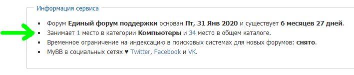 https://i4.imageban.ru/out/2020/08/28/32e5cb2d01e9a210e0072921495068c3.jpg