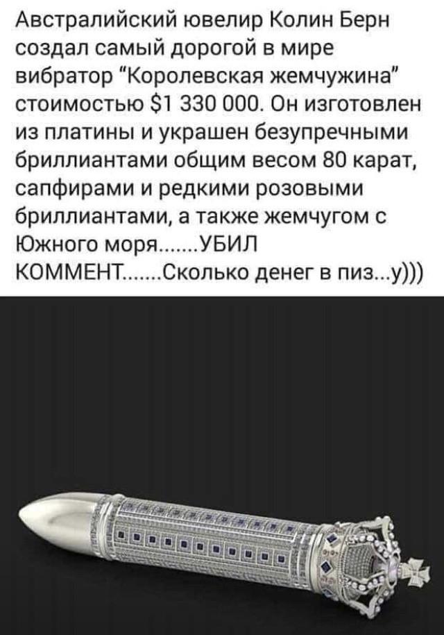 https://i4.imageban.ru/out/2020/09/01/80267087f0158a967165724056865640.jpg