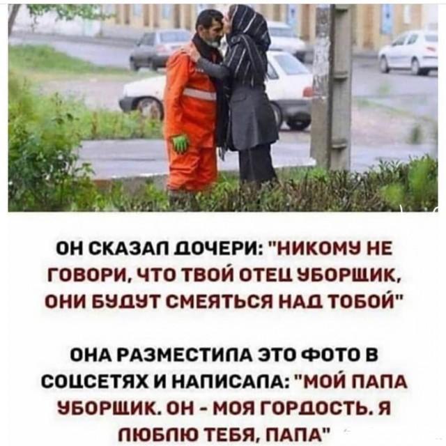 https://i4.imageban.ru/out/2020/09/01/dcf274c37500259d3a82dfc578472e07.jpg