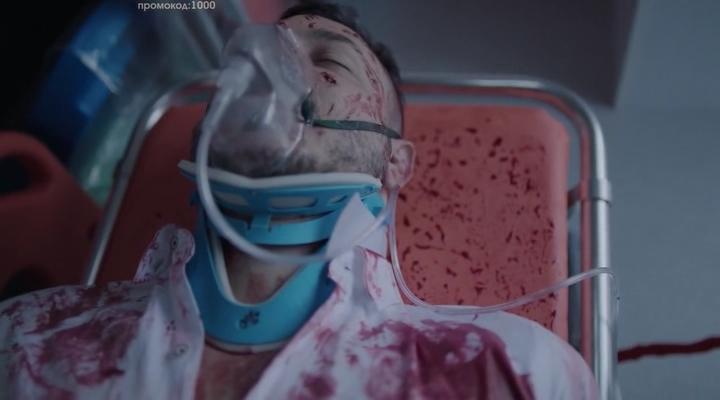 Танго (1 сезон: 1-23 серии из 31) (2018) WEBRip | WestFilm