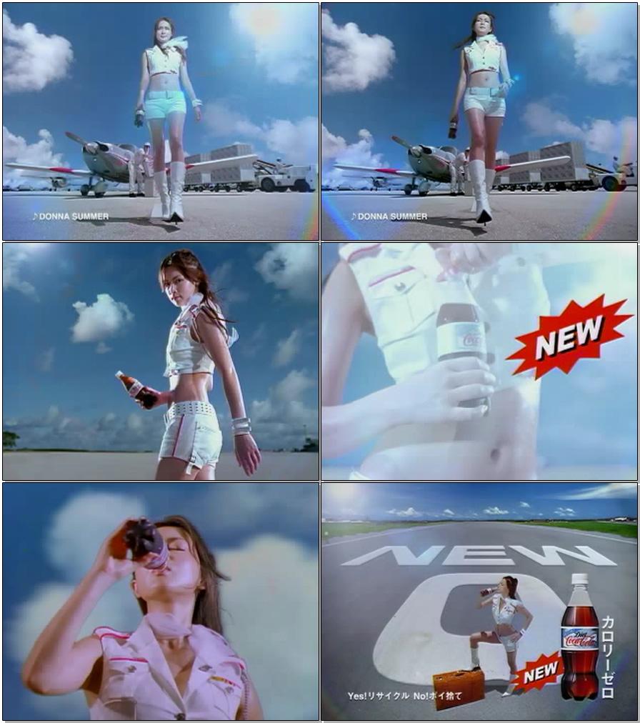 (PLS)_Kyoko_Hasegawa_-_Coca_Cola_Diet_(5)_03_(CM)_(JPOP.ru).mpg.jpg