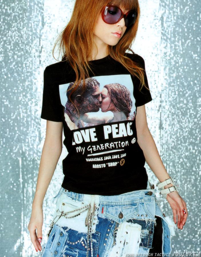 Hitomi, love peace my generation [PH201027083307]