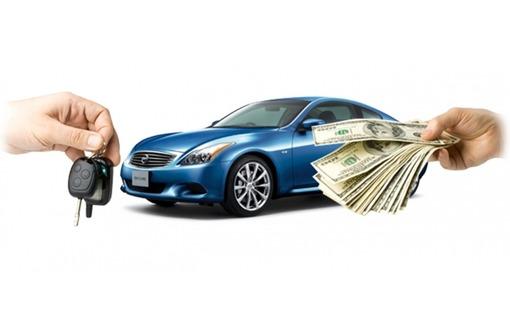 Что делать, когда нужно быстро продать машину? Решение есть – срочный автовыкуп от Auto-Trader