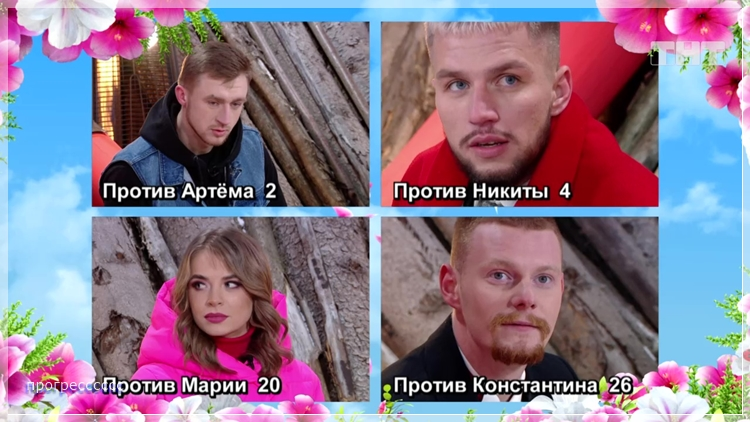 https://i4.imageban.ru/out/2020/11/24/ad53c9e74daef35289e4439cc7b6e3c5.jpg