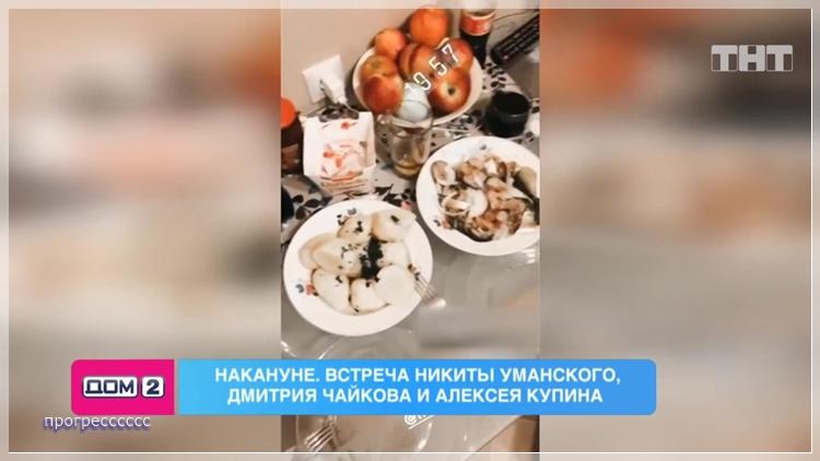 https://i4.imageban.ru/out/2020/12/04/8765965e0affd219c39d8886cf939c51.jpg