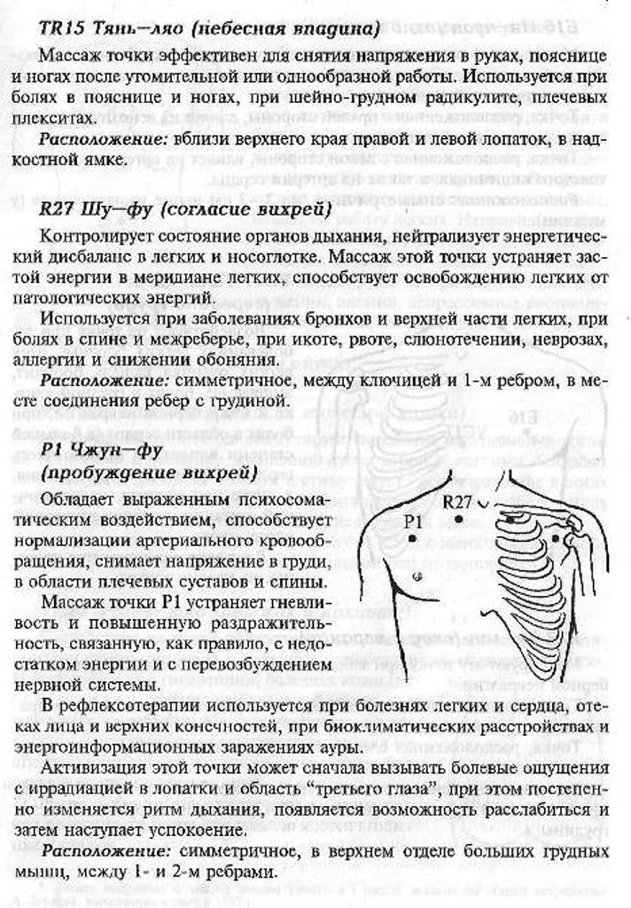 https://i4.imageban.ru/out/2020/12/06/2f6d4c4948cdc36b73ea4e0aff624cce.jpg