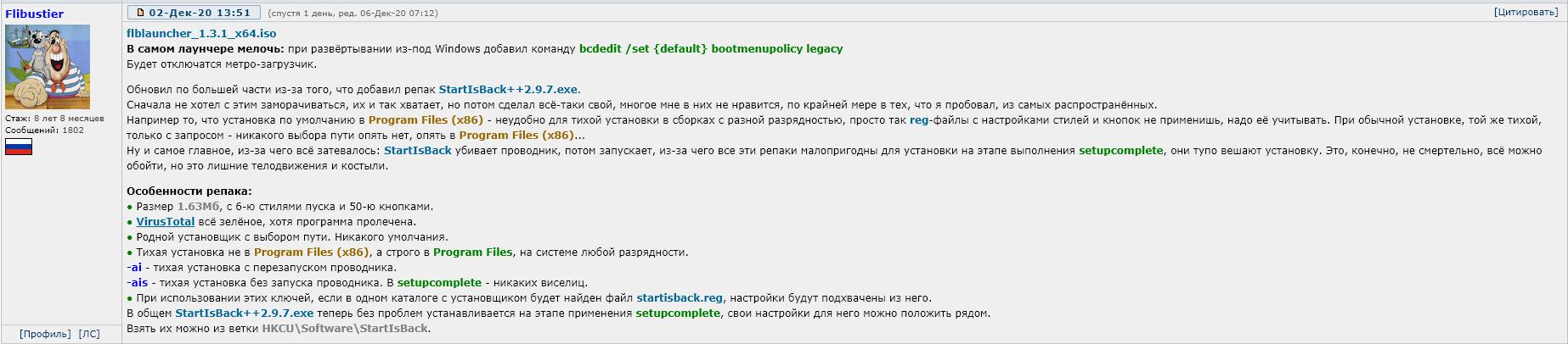 https://i4.imageban.ru/out/2020/12/09/1b75162996b51da01cab14a7784938b4.png