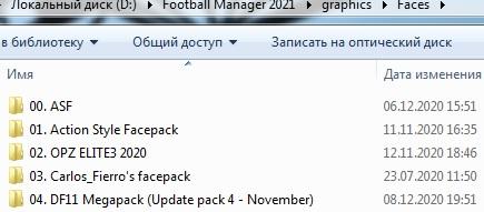 https://i4.imageban.ru/out/2020/12/15/6f0aff5d62af7ac47ccb7542ffaee735.jpg