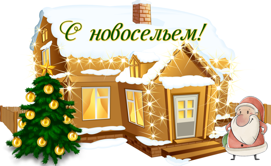 https://i4.imageban.ru/out/2020/12/22/31ace9ec293b5060f457e1a2b6d46f1b.png