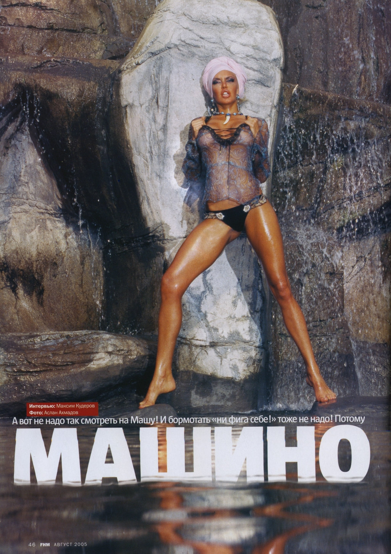 malinovskaya7.jpg